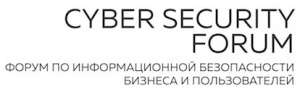 Cyber Security Forum 2016